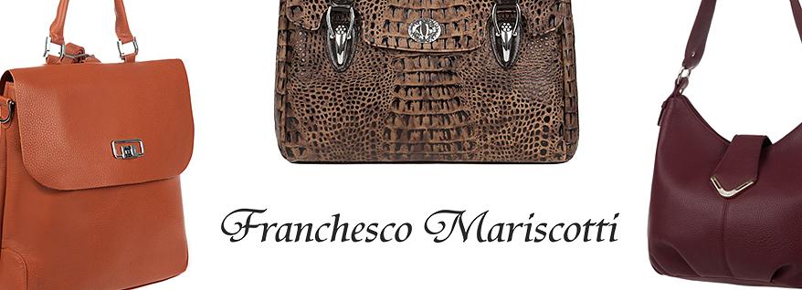 Перейти в категорию с сумками Franchesco Mariscotti