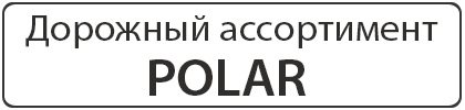 Дорожные сумки POLAR