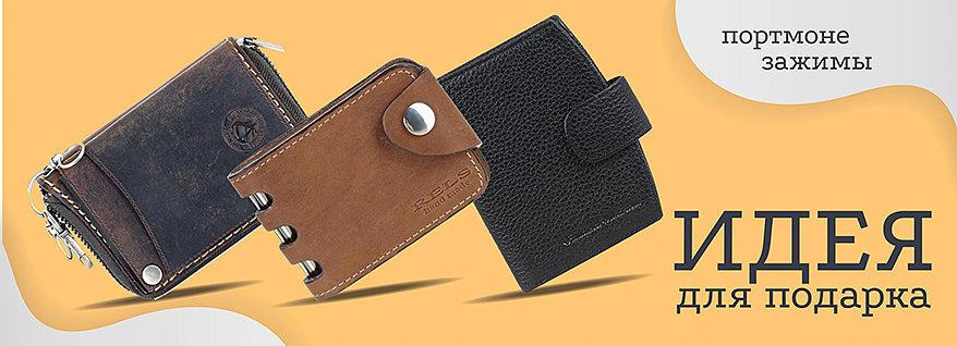 1ff8bb5e490f Мир Cумок - интернет-магазин сумок и аксессуаров.