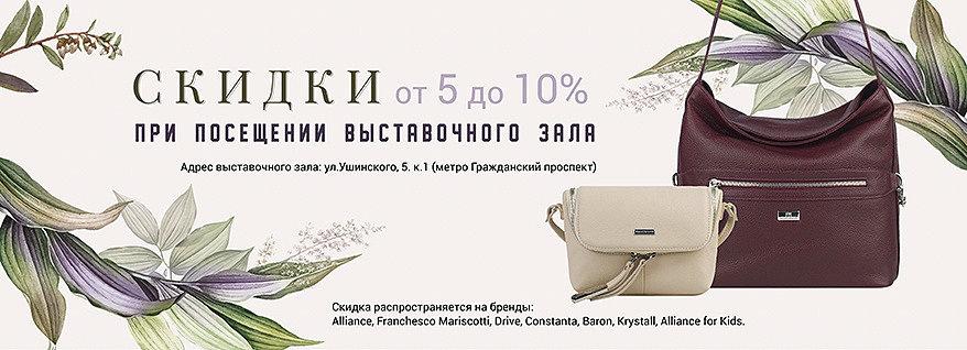 db5db3f2aeaf Мир Cумок - интернет-магазин сумок и аксессуаров.