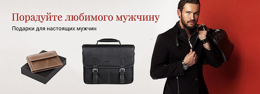 de5c6a05abeb Мир Cумок - интернет-магазин сумок и аксессуаров.
