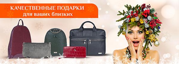 Мир Cумок - интернет-магазин сумок и аксессуаров. 863854e89b4ec